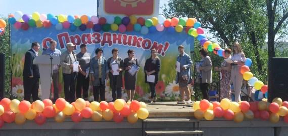 Четвертого августа на площади города Петухово прошел замечательный  праздник – День города «Этот город самый лучший».
