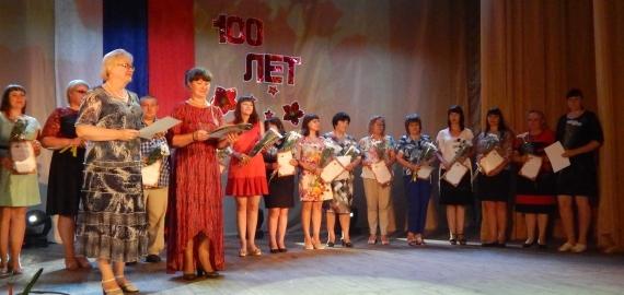 100-летие общероссийского профессионального союза работников государственных учреждений и общественного обслуживания Российской Федерации