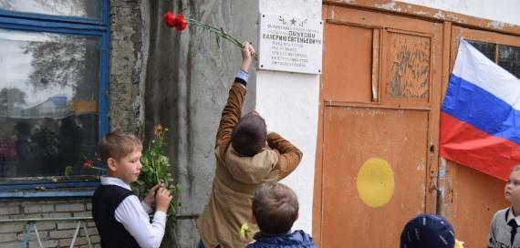 28.09.2018 г. в Петуховском районе состоялся автопробег, посвящённый 30-летию вывода советских войск из Афганистана.