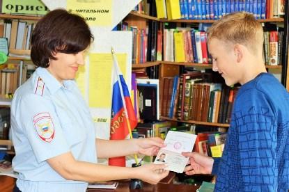 Праздник вручения паспортов « Я -гражданин России»