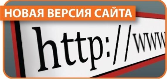 Новый сайт Администрации Петуховского района